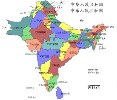 Essay on Hindi Diwas for Children and Students